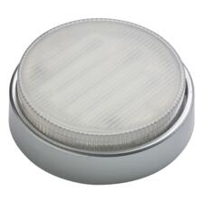 Mini-Circ Surface Mount Straight Base Downlight