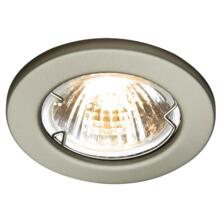Low Voltage Downlight Fixed