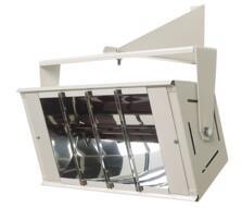 Consort Quartz Halogen Radiant Heater - Quartzzone