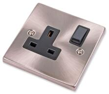 Satin Chrome Single Socket - 13A 1 Gang Switched