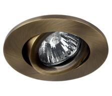 Antique Brass Fire Rated Downlight Adjustable GU10 - Fitting Only