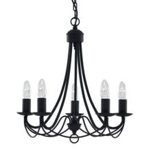 Maypole Ceiling Light - Black 5 Light 6345-5BK