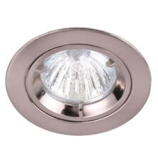 12V Low Voltage MR16 Recessed Fixed Downlight - Satin Silver (Brushed Satin Chrome)