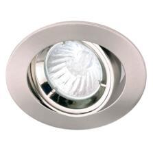 12V Low Voltage MR16 Recessed Adjustable Downlight - Satin Silver (Brushed Satin Chrome)