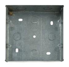Mini Grid 2 Tier Backbox - 47mm Deep Galvanised