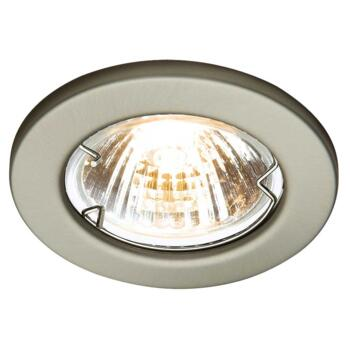 Low Voltage Downlight Fixed - Brushed Satin Chrome