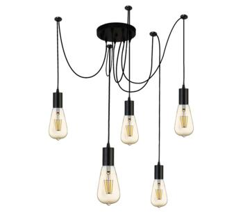 Matt Black 5 Light Pendant  - 9665-5BK