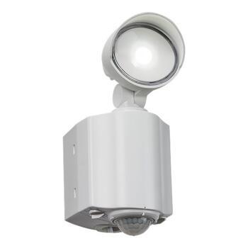 White IP44 Single Spot Security Light with PIR - FL8W