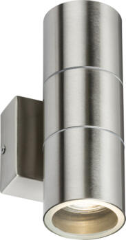 Brushed Chrome IP54 GU10 Up and Down Wall Light  - OWALL2BC