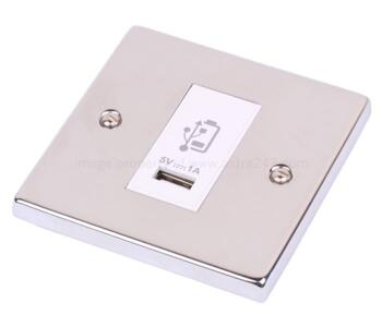 Polished Chrome USB Charger Socket Outlet - White Insert
