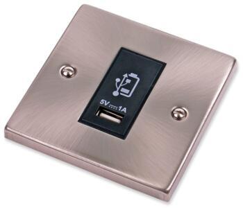 Satin Chrome USB Charger Socket Outlet - Black Insert