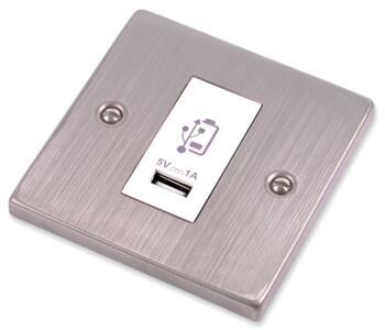 Stainless Steel USB Charger Socket  - White Insert