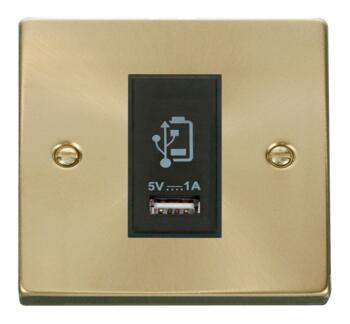 Satin Brass USB Charger Socket Outlet - Black Insert
