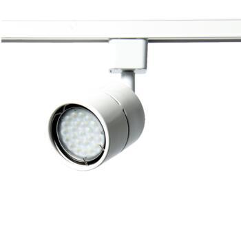 Lustro GU10 White Track Spotlight System  - White GU10 Fitting 50W