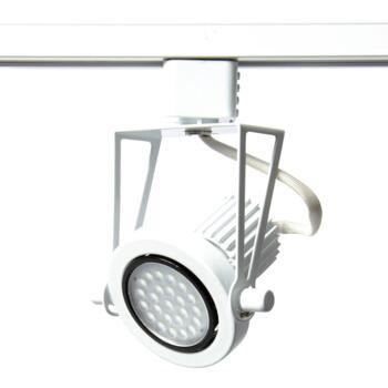 Ribalta GU10 White Track Spotlight System  - White GU10 Fitting 50W