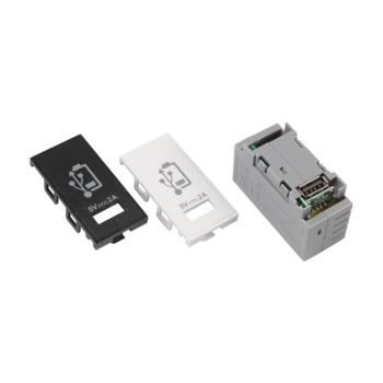 USB Charger Module Socket - Wall Plate Mount - Black and White